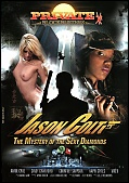 Adult DVD Details